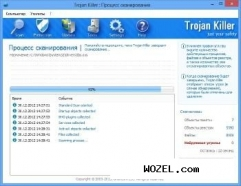 Gridinsoft trojan killer 2.2.4.5. Скриншот №2