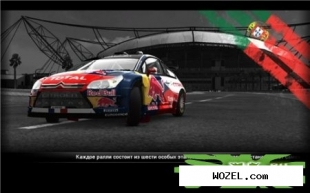 WRC: FIA World Rally Championship (2010/PC/RePack/RUS). Скриншот №2