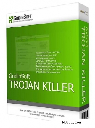 Gridinsoft trojan killer 2.2.4.5